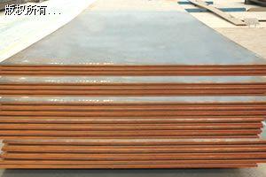 550杏彩时时彩官网板